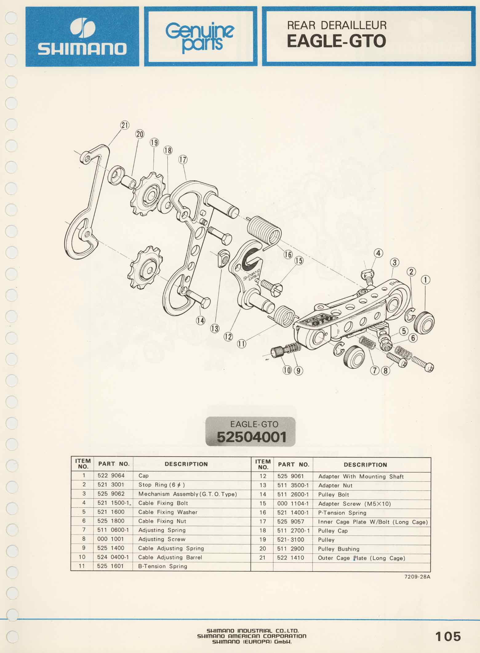 Shimano Bicycle Parts Catalog 1973 Page 105 3100 Engine Diagram Main Image