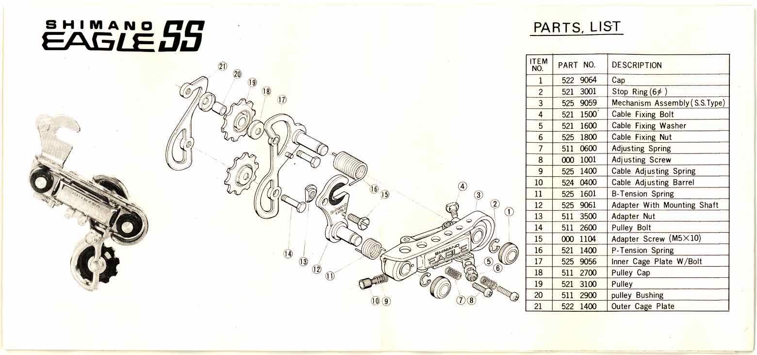 Shimano Eagle GS derailleur - instructions scan 5