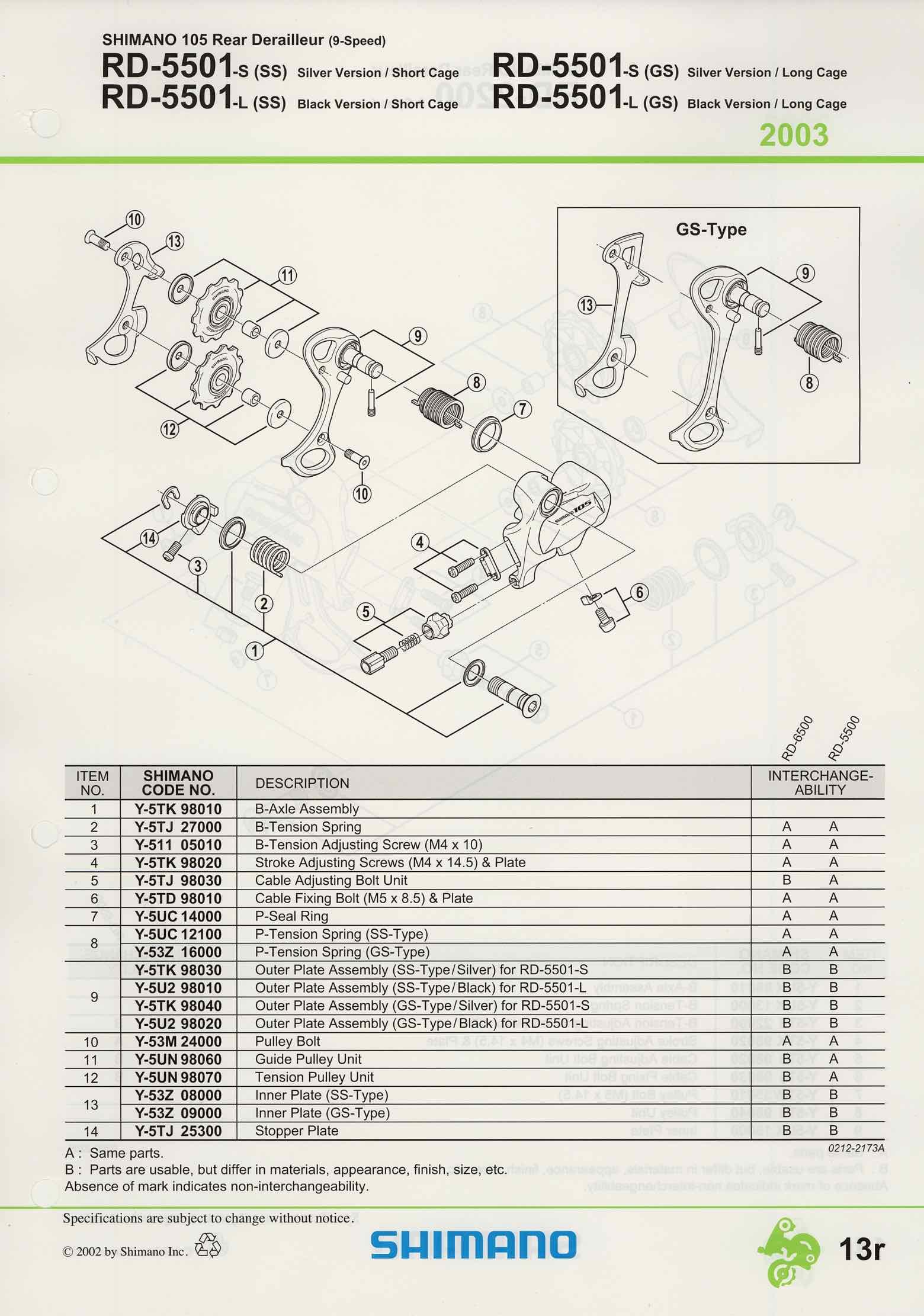 Shimano 105 Rear Derailleur Parts Diagram Great Installation Of