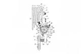 Japanese Patent S52 15033 Thumbnail