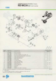 shimano spare parts catalogue - 1994 to 2004 s5 p22 thumbnail
