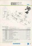 Shimano Spare Parts Catalogue 1994 To 2004
